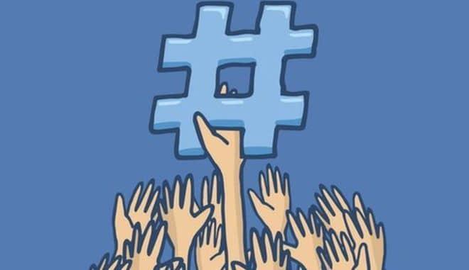 hashatg #seohashtag