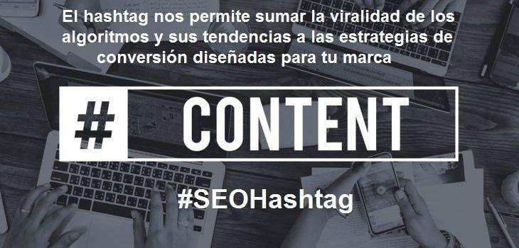 #hashtag #seohashtag 1